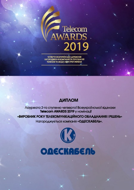 TelecomAwards 2019 8 Odeskabel